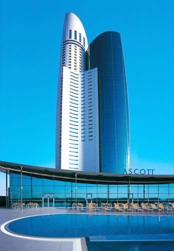 Kompleks wyoczynkowy Ascott Park Place Dubai