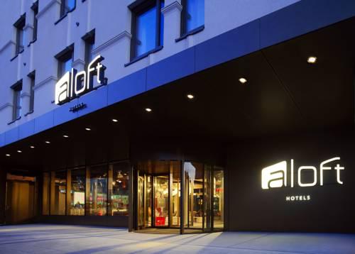 Hotel Le Méridien Munich, wejście z drzwiami obrotowymi, Niemcy