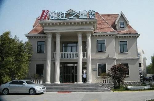 Zajazd przed hotelem Shangri la hotel qufu