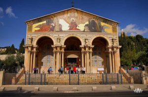 wiodok z zewnątrz na Kościół Konania pod Górą Oliwną, Jerozolima