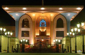 widok z zewnątrz na oświetlony nocą pałac pałac sułtanów Omanu w Maskacie